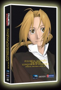 FMA Special Edition DVD COVER