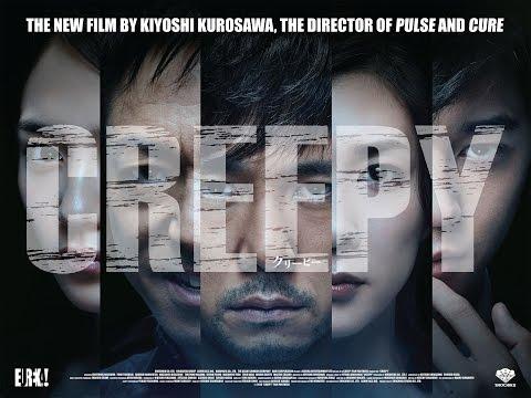 Creepy Movie Poster