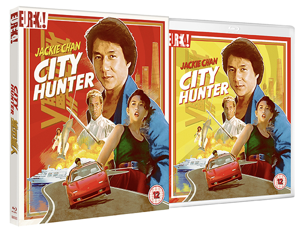 Jackie Chan City Hunter DVD Blu Ray